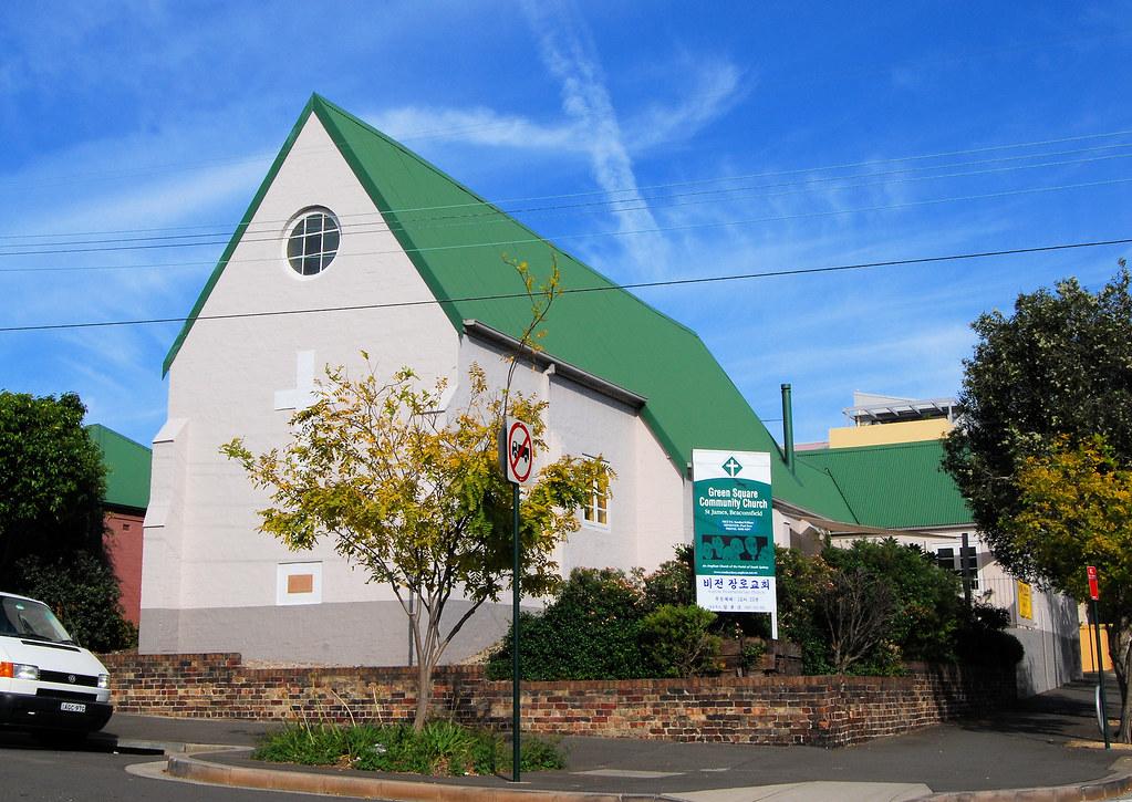 Green Square Community Church, Beaconsfield, Sydney, NSW