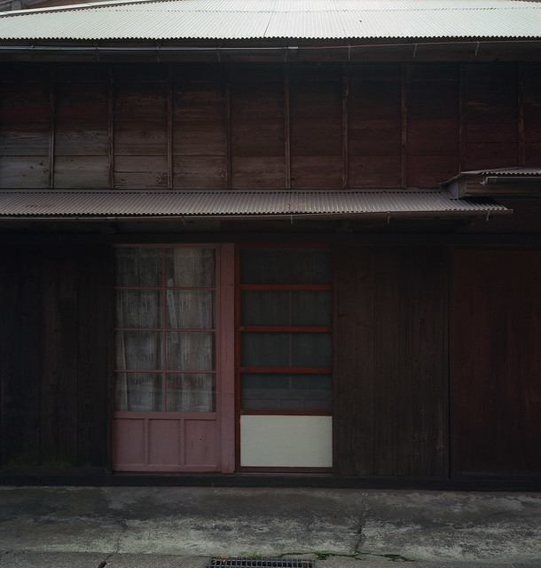 in a japanese village