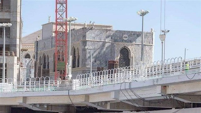4489 Who is the man committed suicide in Masjid al-Haram 05