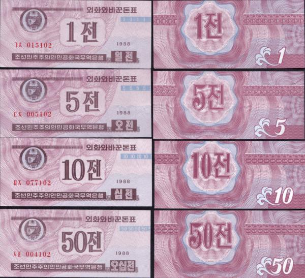 Set of 4Pcs Corea 1,5,10,50 Chon,1988,Red Brown,P-23,24,25,26,