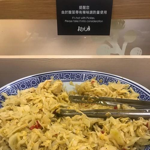 段純貞04
