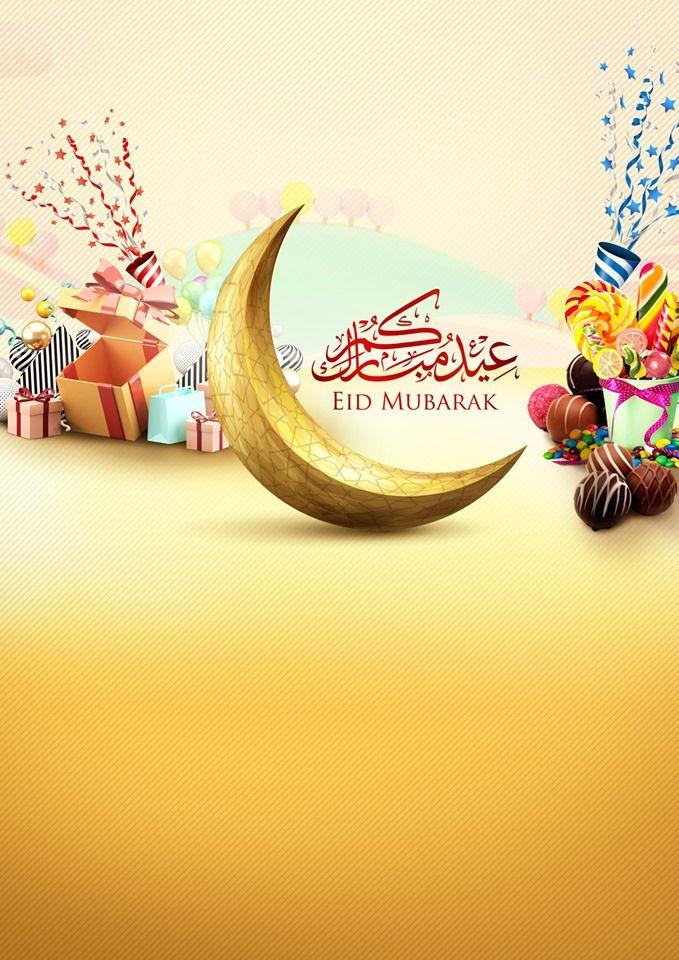 عروض كارفور السعودية الاسبوعية - عروض العيد