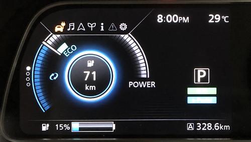 東京秋葉原到着時 日産リーフ e+(62kWh)メーター 冷房ON