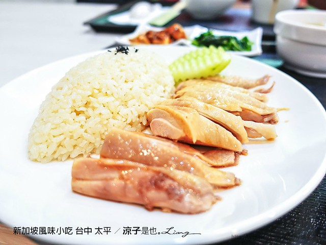 新加坡風味小吃 台中 太平 36