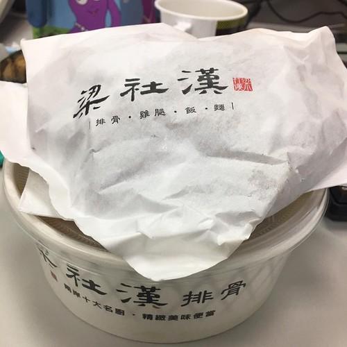 梁社漢02