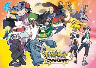 《精靈寶可夢》事業戰略發表會今日舉行,『Pokémon Master』、『Pokémon Sleep』、『Pokémon HOME』...多款新作遊戲、服務情報公開!