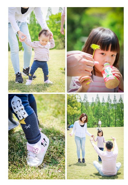 Family photo session in Morikoro Park, Aichi, Japan, grass area