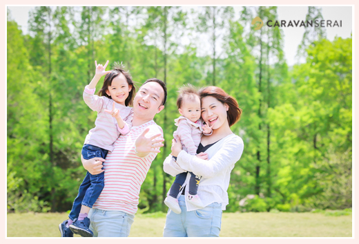 Family photo session in Morikoro Park(愛・地球博記念公園), a client from Hong Kong