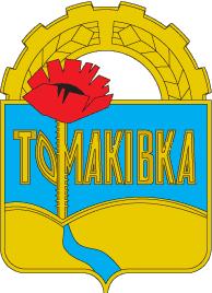 Tomakiwka_Wappen