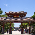 DSC_1846 首里城