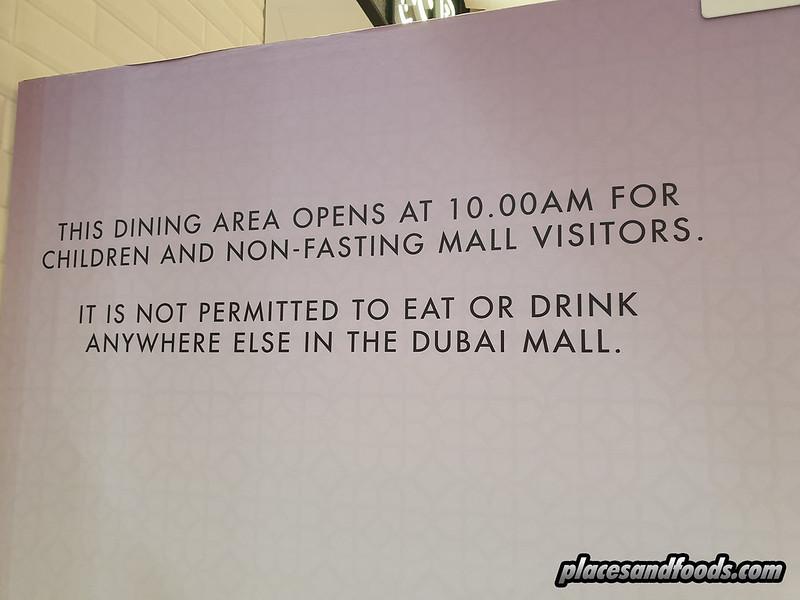 dubai mall food court ramadan notice