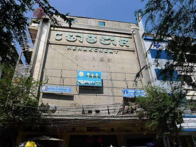 014-Cambodia-Phnom Penh