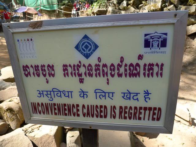 032-Cambodia-Angkor