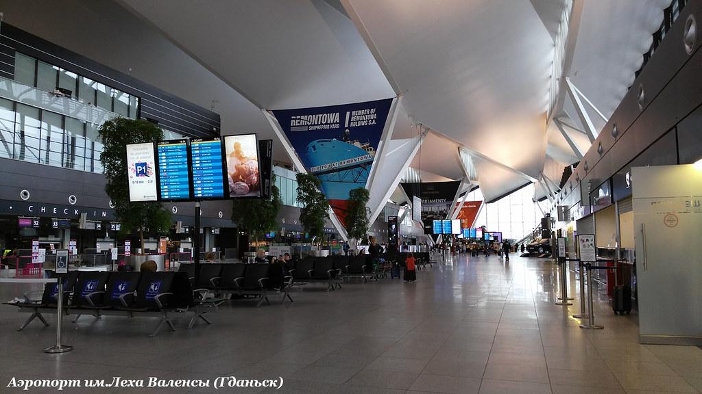 Gdansk Airport