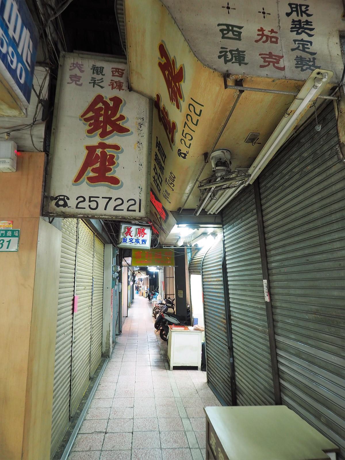 中西區西市場(26)
