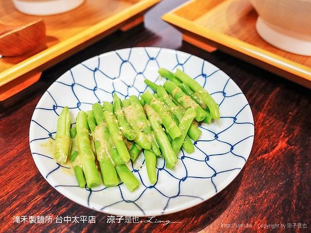 滝禾製麵所 台中太平店 9