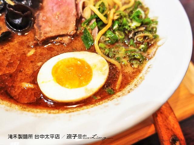 滝禾製麵所 台中太平店 12