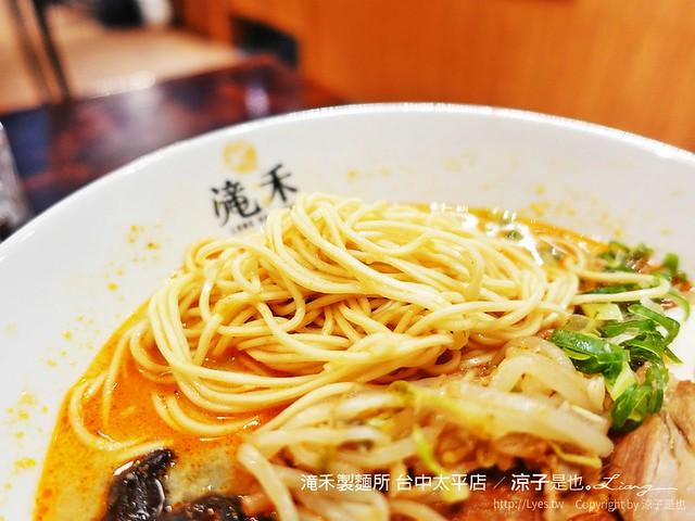 滝禾製麵所 台中太平店 17