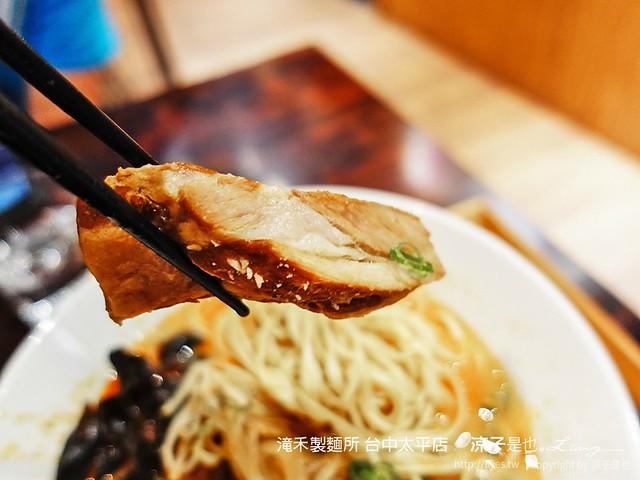 滝禾製麵所 台中太平店 18