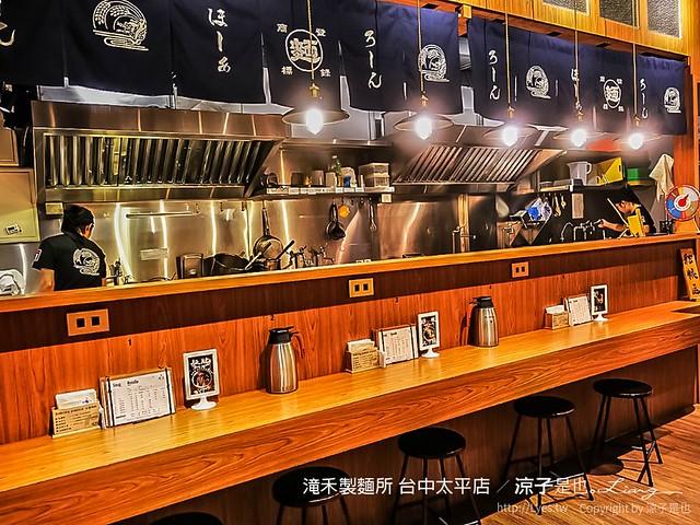 滝禾製麵所 台中太平店 24