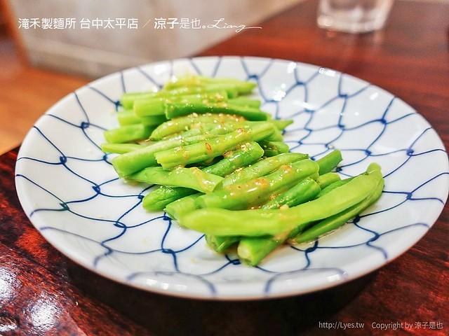 滝禾製麵所 台中太平店 15