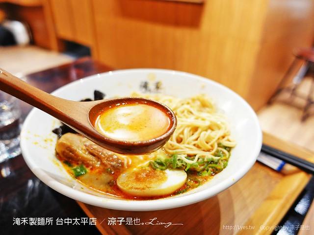 滝禾製麵所 台中太平店 19