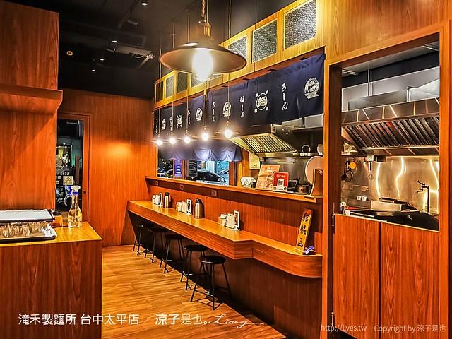 滝禾製麵所 台中太平店 20