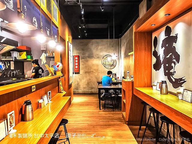 滝禾製麵所 台中太平店 25