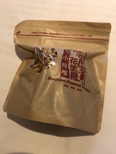 布田花生糖