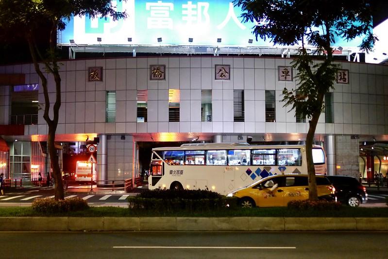 首尔餐酒馆 板桥
