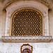 Ganesha Door Details
