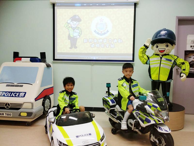 愛級(K3)參觀沙田交通安全城