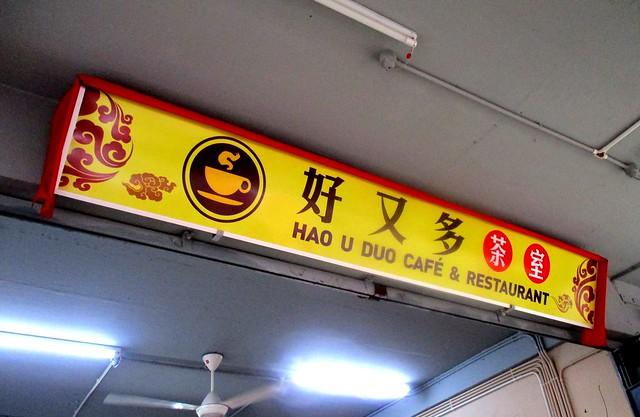 Hao U Duo