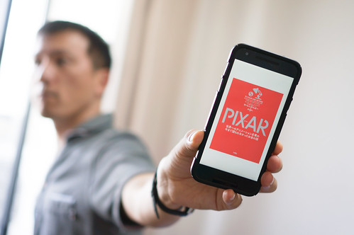 PIXAR ピクサー 最高財務責任者のビジネス書