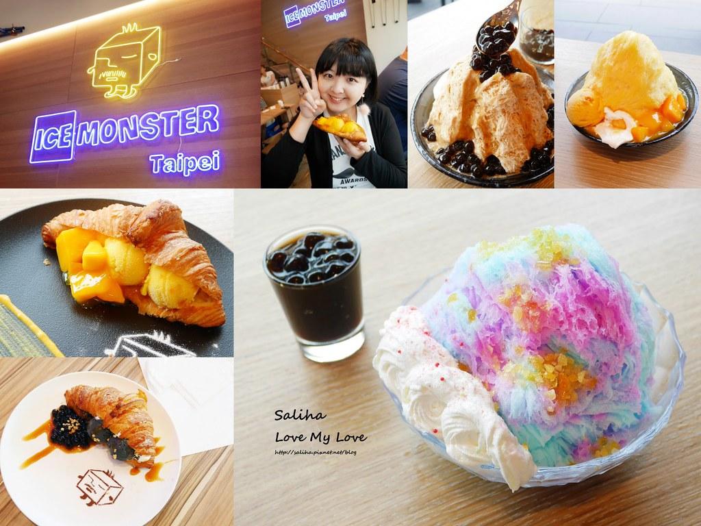 台北永康街必吃芒果冰ICE MONSTER冰店冰品
