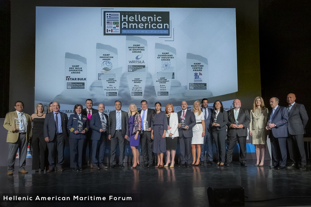 2019 Hellenic American Maritime Awards