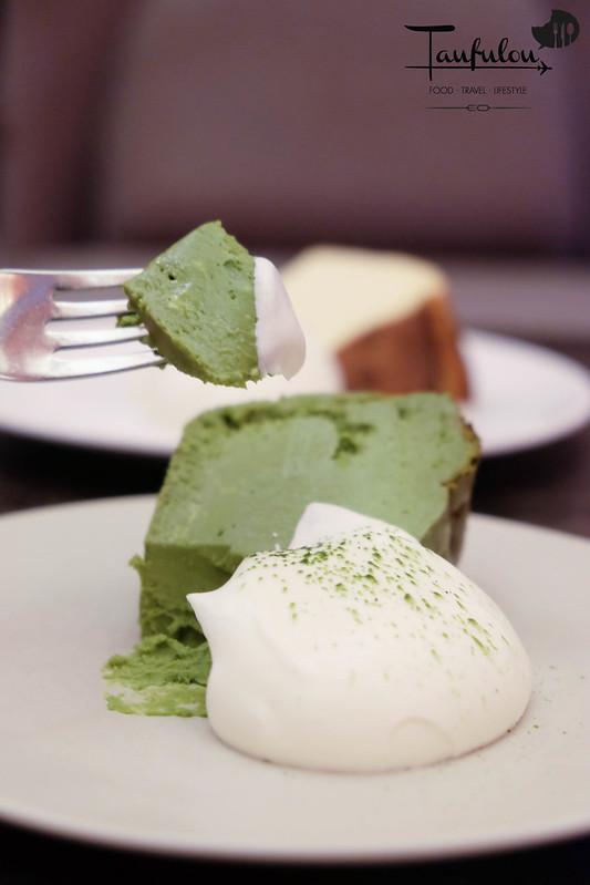 Famous Burnt Cheesecake Tokyo Restaurant
