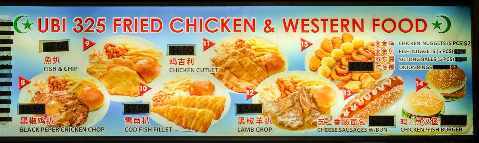 Ubi325friedchicken&westernfood1