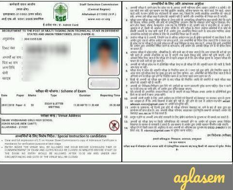 SSC MTS 2019 Admit Card