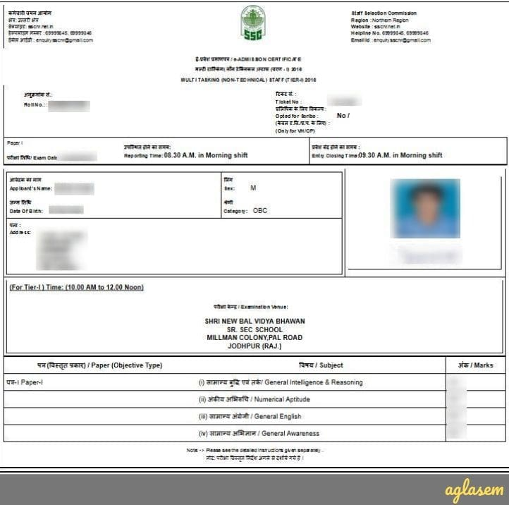 Ssc nr admit card download mts files