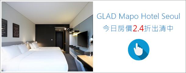 首尔饭店推荐 GLAD Mapo Hotel Seoul (79)