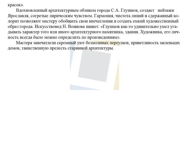 экспликация2