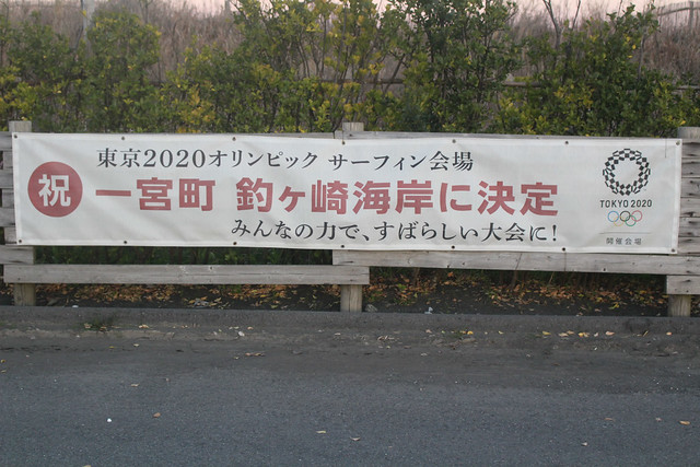 tamasakijinja-gosyuin009