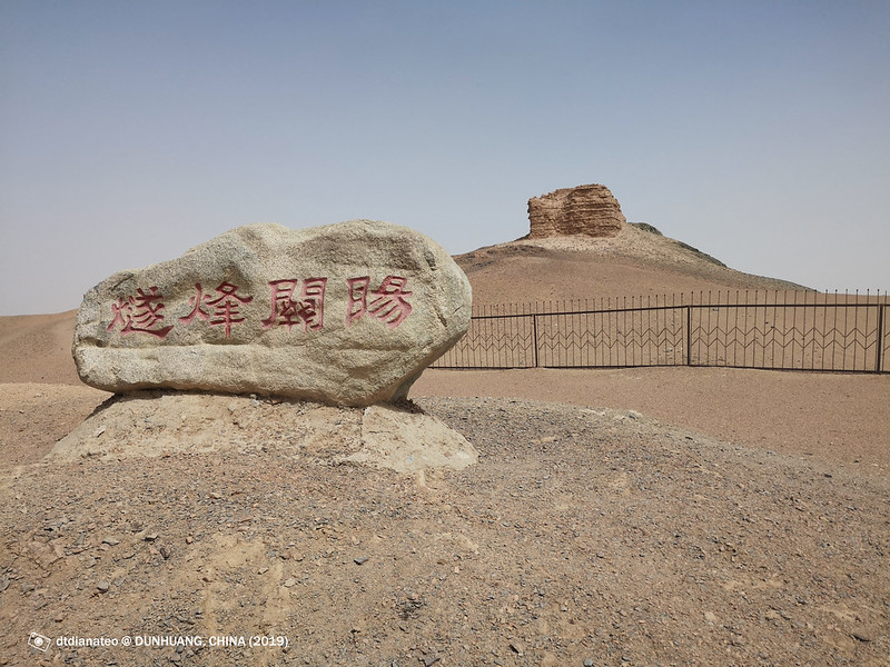 2019 China Dunhuang Yangguan Pass 01