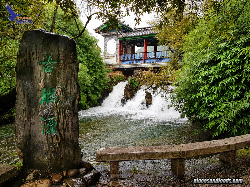 china lijiang black dragon pool waterfall