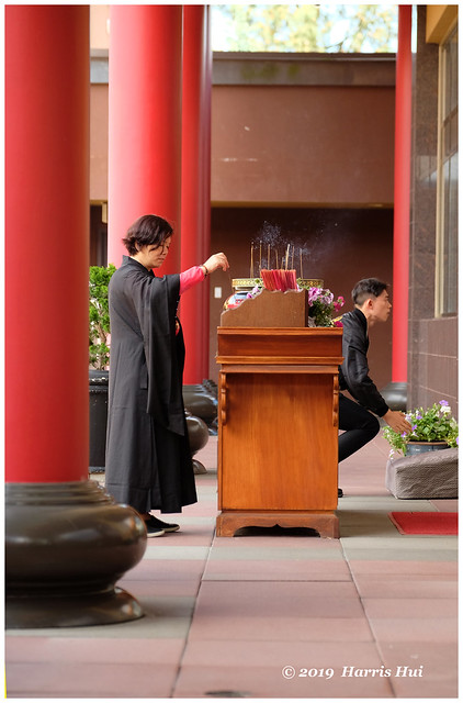 Have Faith - Lingyen Temple XT7023e
