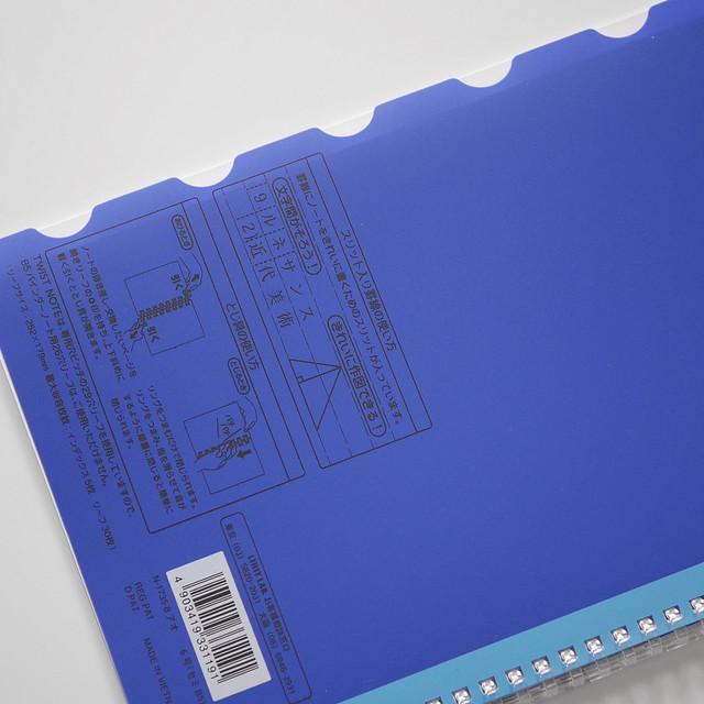 リヒトラブ hirakuno ヒラクノ 最強ノート インデックス付き ツイストノート