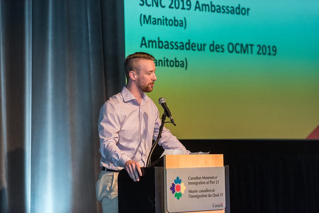 SCNC 2019 Closing Ceremonies