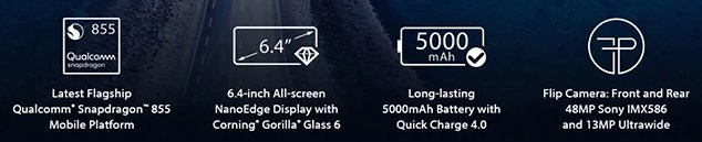 Zenfone 6 特徴 (2)