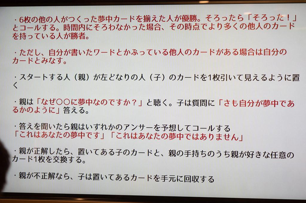 muchu_poker_Vol01-20